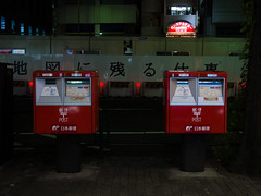 Twins (Simon*N) Tags: street red japan night lumix tokyo twins post shibuya olympus symmetry 渋谷 omd ポスト em5