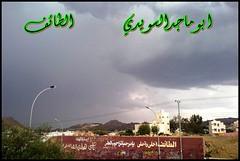 صور من بلادي (ابوماجد طفاف السويدي) Tags: من صور تصوير بلادي مني الجنوبيه ابوماجد وابوعماد