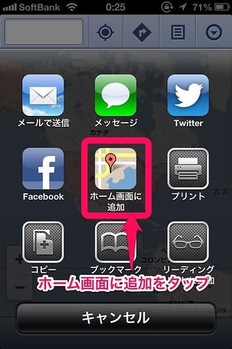 GoogleMap005