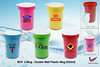 8018787896 6562e5fd9e t Personalized Logo Printed Mug   U Mug Double Wall Plastic (532ml)