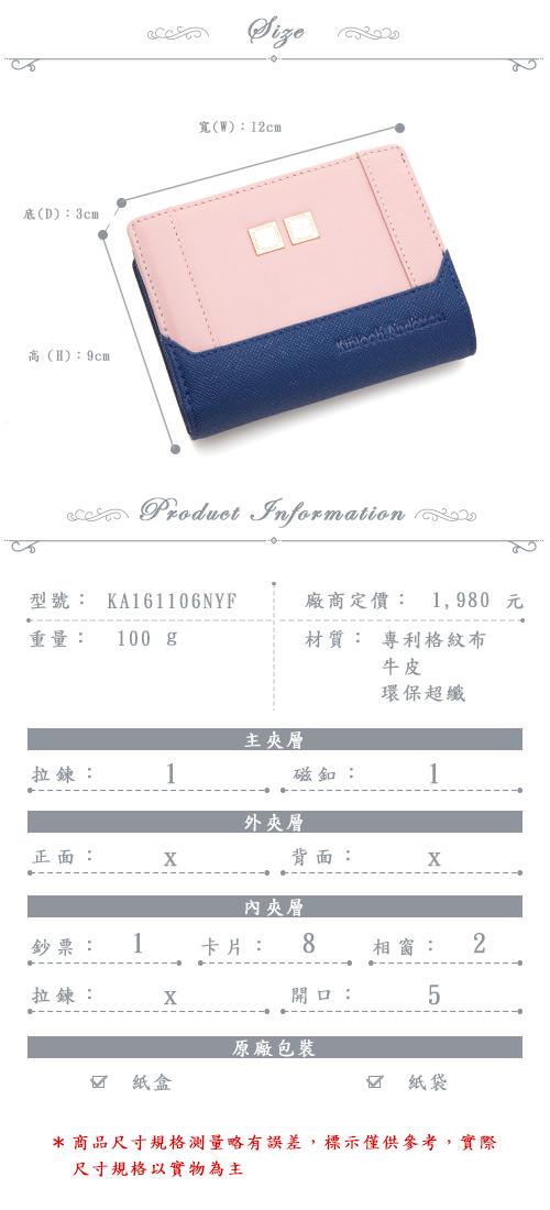 KA161106NYF_Inside04