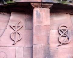 1889/1898 [Taken in Stone, Jan 2009] (DizDiz) Tags: uk england stone staffordshire canaltown olympusc720uz january2009