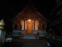 Wat Nong Sikhounmuang (gorbulas_sandybanks) Tags: laos lao luangprabang watnongsikhounmuang 13nov2012