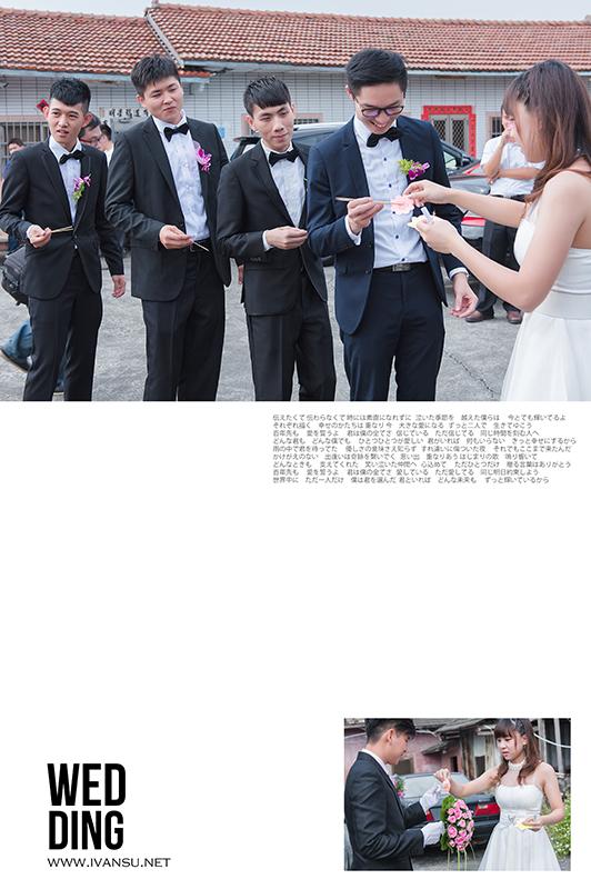 29107742034 6f505704dd o - [婚攝] 婚禮攝影@自宅 國安 & 錡萱