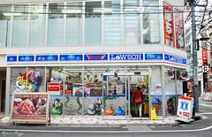 Dragon quest Lawson (DameBoudicca) Tags: tokyo tokio  japan nippon nihon  japn japon giappone akihabara  akiba  conveniencestore konbini   tiendadeconveniencia picerie lawson dragonquest  shop laden geschft affr butik tienda boutique negozio