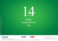 Happy Independence Day (RzzA™) Tags: pakistan white green advertising design artwork graphics advert concept reza independenceday 1947 azadi 14august happyindependenceday rzza