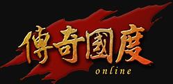 传奇国度-logo1