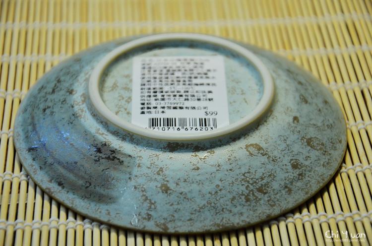 日本白梅圓盤08.jpg