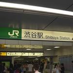 J13-Tokyo-02-022 thumbnail