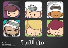 Who Are You? (..W7..) Tags: kids sketch mohammed seven wisdom anan doha qatar buga  alsuwaidi w7  qatari qataria   smsm  amodi      shtot  qartoon    s7tot saafaj
