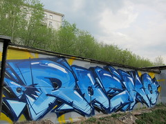 RASKO GRAFF#16 ,2012 (The Infamous Ace) Tags: street wallpaper art public train graffiti daylight 3d high paint russia quality tag ace cctv spray definition illegal hd wallpapers graff hq piece bomb tagging bombing raks infamous legal 2012 bombin fr8 piecing rasko raskoe antecpk1 raxs theinfamousace thainfamousace