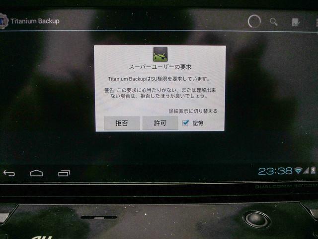 20120720-IMG_3532.jpg