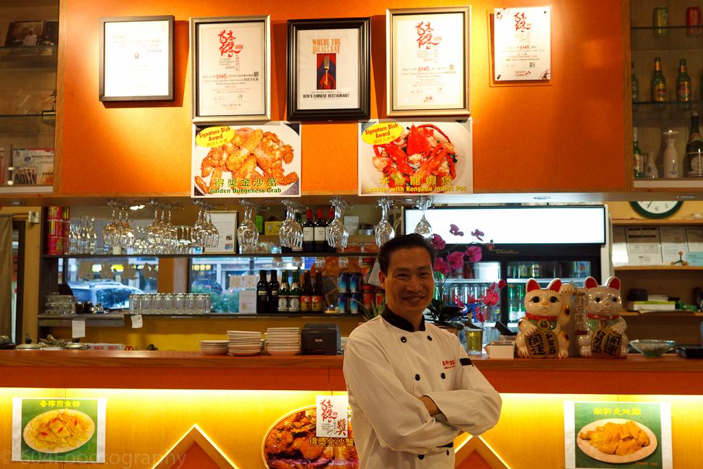 Ken's Chinese Restaurant 南軒中西美食