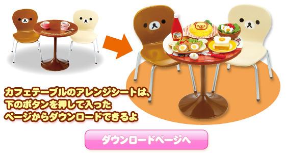 拉拉熊的私房美味蛋料理揭秘!