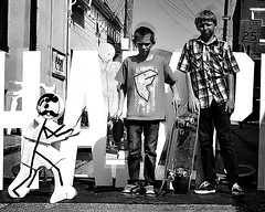 The Good, The Bad and The Boh (theunartist) Tags: people blackandwhite digital pentax zoom kitlens maryland baltimore skateboard hampden baltimorecity hampdenfest kmount supermulticoated pentaxda1855 k10d pentaxk10d natyboh genuinepentax artundergroundstudio hampdenfest2012 hampdenhollywoodsign