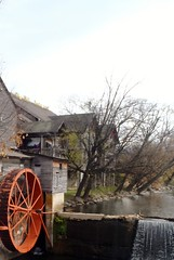 Pigeon River (Katry23) Tags: old orange usa fall mill rio river square agua tennessee pigeon molino forge viejo watermill moinho
