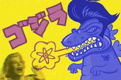 rockabilly godzilla (robolove3000) Tags: monster japanese 3d nuclear lizard godzilla halftone scream scifi horror rockabilly 50s drool gojira damselindistress