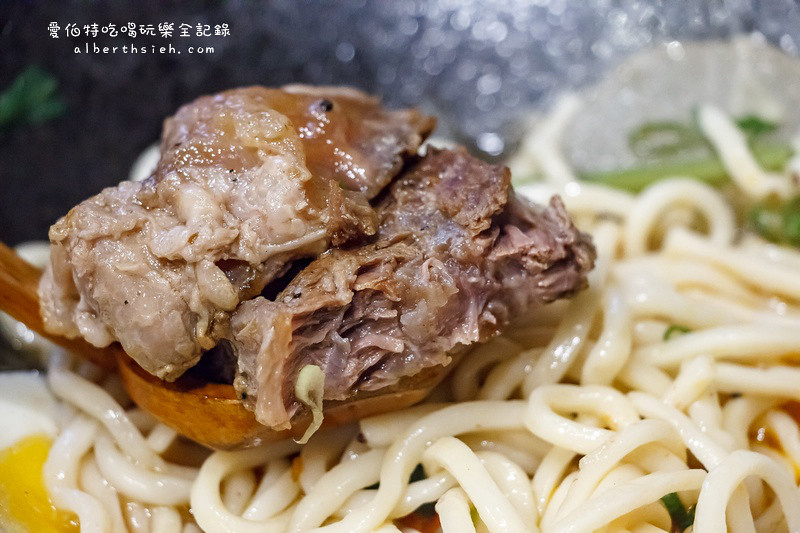 桃園區牛肉拉麵