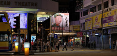 """mao's (brought) back"" (hugo poon - one day in my life) Tags: xt2 35mm hongkong northpoint kingsroad shukukstreet sunbeamtheatre chairmanmao citynight lights sign bus colours"