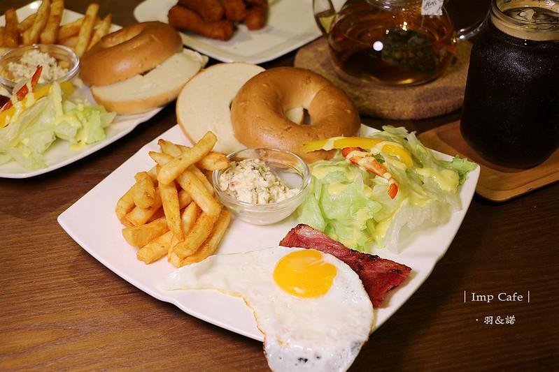 Imp Cafe東區早午餐下午茶鬆餅36