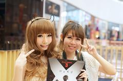 HAKU Fans (Lau ArtPix) Tags: cute girl nikon pretty malaysia fans kuala kl lumpur haku 2012 d7000 piscesguy