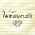 Lipta