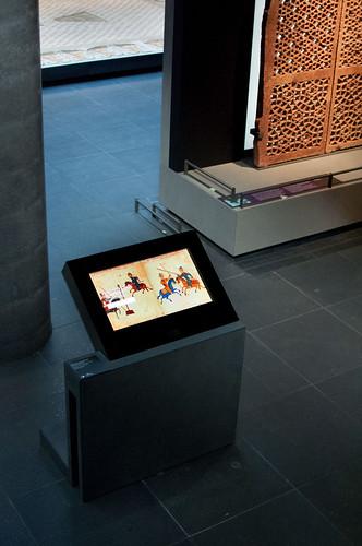 Photo diaporama - Département des Arts de l'Islam, musée du Louvre