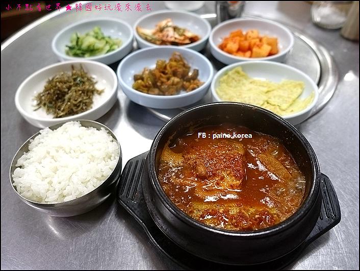 申家木碳烤排骨 韓式套餐 (6).JPG