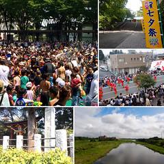 【埼玉県 8月 イベント特集】 ディー・ノイシ_Walkerplus