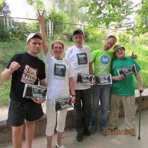 2016-06-26 Ukraine activists (1)