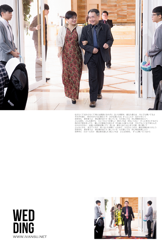 29556861062 3d06f0a52b o - [台中婚攝] 婚禮攝影@林酒店 郁晴 & 卓翰
