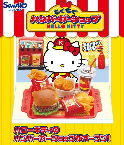 凱蒂貓漢堡店看起來超可愛又好吃!