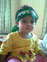 Goongoon_gungun_Image0924 (jhtitu) Tags: baby cute pretty joy bangladesh bangladeshi gungun sweetbaby goongoon alpona jannat bangladeshibaby banlgadeshibaby