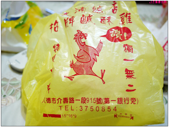 大湳鹹酥雞 (1).JPG