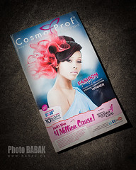 Cosmo Prof  Fashion Frenzy (BABAK photography) Tags: