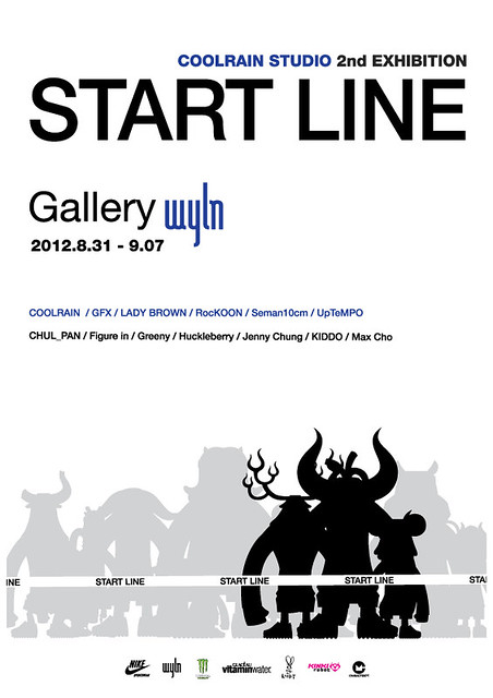 COOLRAIN STUDIO展覽START LINE
