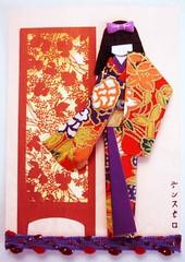 ATC1099 - Miyako (tengds) Tags: flowers red orange lamp atc gold sticker peach geisha bow kimono obi origamipaper papercraft japanesepaper washi ningyo handmadecard chiyogami yuzenwashi japanesepaperdoll origamidoll talllamp tengds thaicardstock