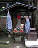 Kotobira Shrine Jiai Jizouson - Jizo And Cranes