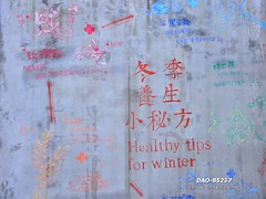 DAO-85257 (Chen Liang Dao  hyperphoto) Tags:   taiwan