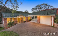 10 Churnwood Place, Cordeaux Heights NSW
