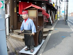 Ramen Yottekoya  (MRSY) Tags: japan geotagged object character ramen  osaka   hirakata      geo:lat=34823763917126264 geo:lon=13568061858415604