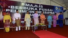 Majlis Berbuka Puasa Bersama Rakyat Negeri Terengganu. (Najib Razak) Tags: prime pm ramadan bersama minister terengganu 2012 puasa berbuka perdana razak najib majlis negeri menteri rakyat