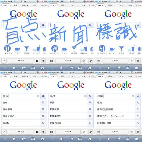 Google_Moji002