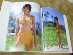 原裝絕版 1997年 1月10日 榎本加奈子 KANAKO ENOMOTO edge Special photographic ISSUE 寫真集+錄影帶 原價 4000YEN 中古品 5