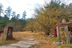 Jin_a06193 (Chen Liang Dao  hyperphoto) Tags:                vacation