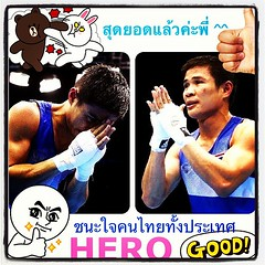"""ฮีโร่ของคนไทย ~ ชนะใจคนไทยทั้งประเทศ ^^ ยังเพลียกะผลการตัดสินมวย เฮ้ออออออ!!! ><"""""""