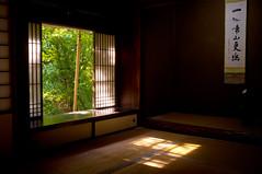 terminal station (Koto-in, Kyoto) (Marser) Tags: sunshine japan temple kyoto raw fuji tatami  lightroom kakejiku x100     finepixx100