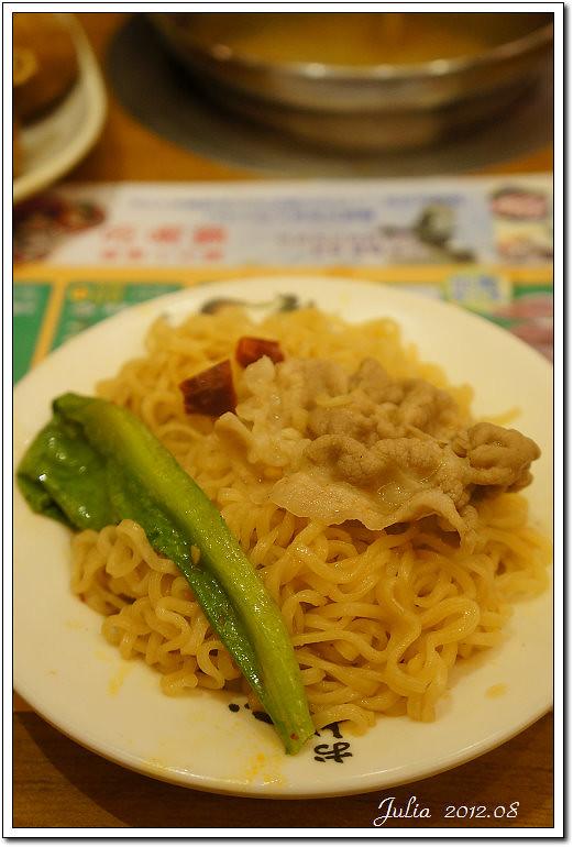 吃嗤鍋 (28)