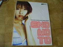 原裝絕版 1997年  11月20日 榎本加奈子 KANAKO ENOMOTO  Boon 相片雜誌 Vol.3 特別編集 原價 1048YEN 中古品