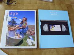 原裝絕版 1997年 1月10日 榎本加奈子 KANAKO ENOMOTO edge Special photographic ISSUE 寫真集+錄影帶 原價 4000YEN 中古品 8